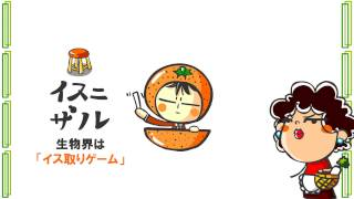 生物4章8話「植物の反応」byWEB玉塾