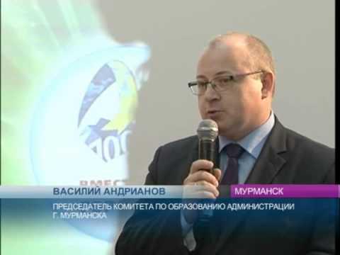 В Мурманске стартовали конкурсы педагогического мастерства