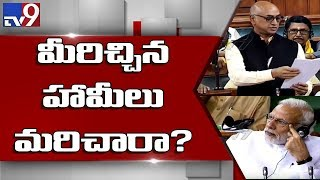 Galla Jayadev on AP division : Congress killed the mother and saved the child