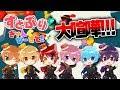 【事件】メンバー6人が本音で殴りあい!?!WWWW【すとぷり】Gang Beasts(ギャングビースト) thumbnail