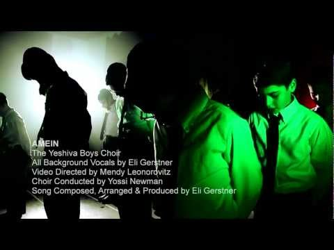 The Yeshiva Boys Choir - Amein (A Cappella - All Sounds Made By Voice & Mouth)