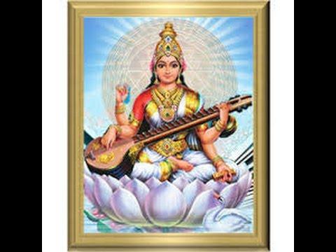 Sri Saraswati Aradhana Mantras - Vasant Panchami Special video