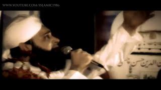 ► Allahumma Salli 'Ala Sayyidina Muhammadin | By Owais Raza Qadri