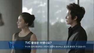 Kim Tae Hee & Lee Wan 2013 New CF 'PNS Window' Making Film