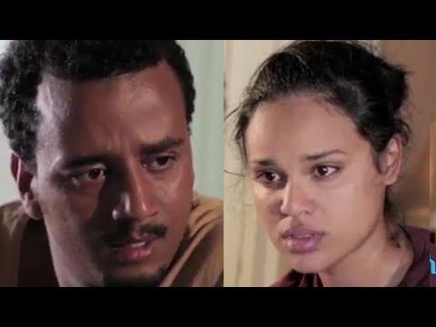 የተከለከለ - መሐመድ ሚፍታህ ፣ ሰላም ተስፋዬ Ethiopian film 2018