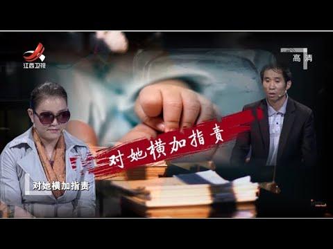中國-金牌調解-20201026-兒媳出走成家常便飯丈夫對婚姻失去信心