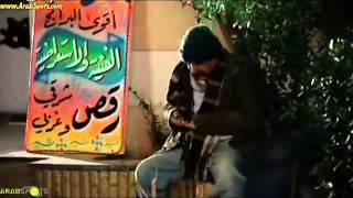 ياسر العظمة - مرايا 2006 - ناس في الليل