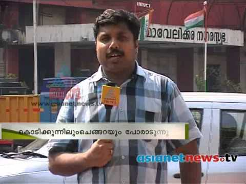 Mavelikkara In Election Hot ; Vartha Prabhatham video