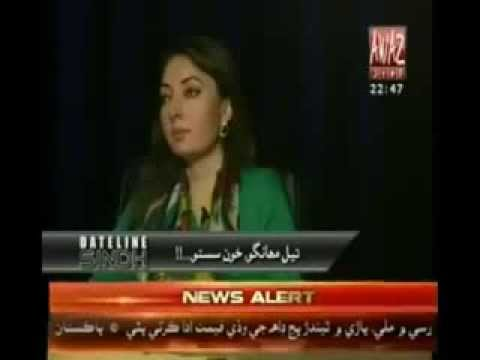 Sharmila Farooqi | Insult