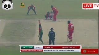 ৪ উইকেট হারিয়ে বিপদে জিম্বাবুয়ে.দেখুন সর্বশেষ স্কোর.bangladesh vs zimbabwe 1st odi live