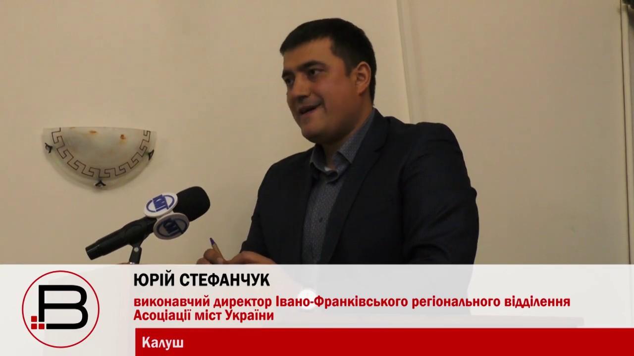 В Україні утворилося 25 громад із центром у містах обласного підпорядкування