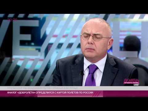 Итоговый выпуск новостей от 16 октября с Павлом Лобковым