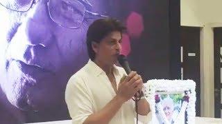 download lagu Shahrukh Khan हुए भावुक - Director Kundan Shah के gratis