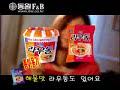 Comercial prohibido en corea.