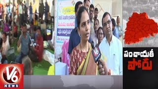 Collector Divya Devarajan Face To Face Over Panchayat Poll Arrangements In Adilabad District