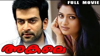 Malayalam Full Movie | Akale  - Prithviraj, Geethu Mohandas