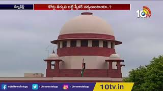 Karnataka Political Crisis: SC Reserves order on Rebel MLAs Plea, Verdict On July 17Th  News
