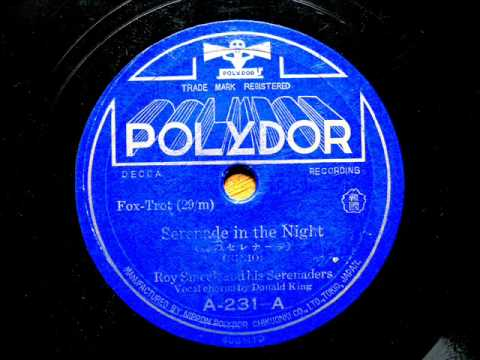 Roy Smeck - SERENADE IN THE NIGHT