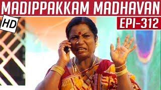 Madippakkam Madhavan | Epi 312 | 01/04/2015 | Kalaignar TV