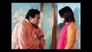 Bangla new funny video 2017 ||গুটিবাজ বন্ধু- gutibuzz friend ||face book fake account