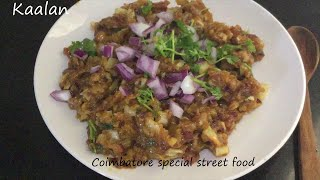 Kalaan Road side masala | Coimbatore kaalan recipe | Street side Mushroom masala | Street food Kalan