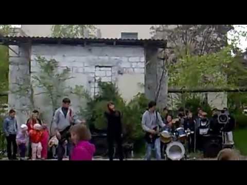 Moon Lake - Tri poloski (Animal Jazz). Скалистое