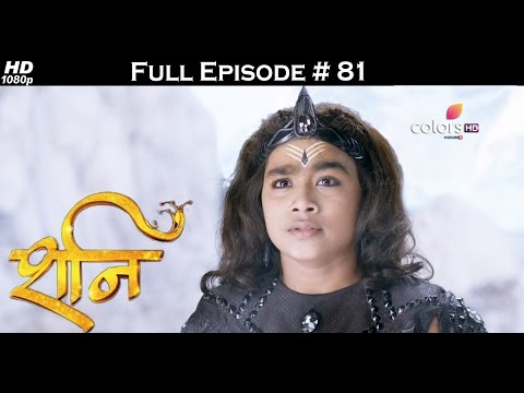 Shani - 27th February 2017 - शनि - Full Episode (HD) thumbnail