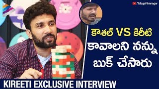 Kireeti Reveals Facts about Bigg Boss Kaushal Controversy | #BiggBossTelugu2 Exclusive Interview