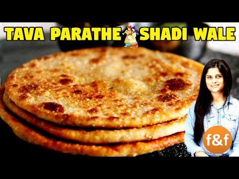 Paneer Paratha - पनीर पराठा बनाने का नया और आसान तरीका  - Paneer Ka Paratha - Paratha Recipe