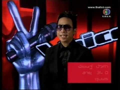 คิง พิเชษฐ์ หนึ่งในสี่ว่าที่ The Voice คนแรกของเมืองไทย เรามาย้อนดูเส้นทางสู่นักร้องมืออาชีพของเขา คิง พิเชษฐ์ - I don