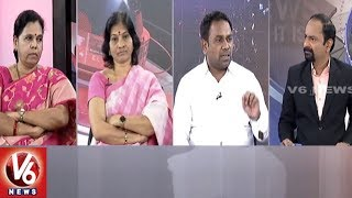 Special Debate On Presidential Election Results | Good Morning Telangana