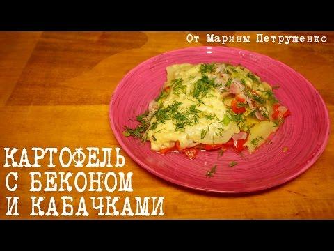 Бекон в мультиварке рецепты с фото