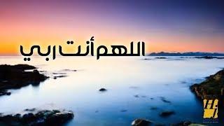 حسين الجسمي - اللهم أنت ربي (النسخة الأصلية) | 2012