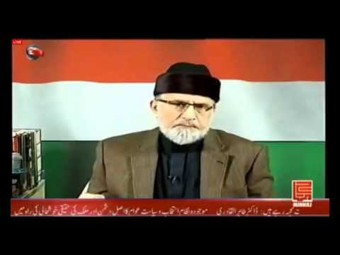 Question and Answer about Dr. Tahir ul Qadri's support for Pervez Musharraf - Dr. Tahir ul Qadri