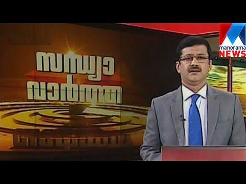 സന്ധ്യാ വാർത്ത   6 P M News   News Anchor Pramod Raman   December 2, 2016   Manorama News