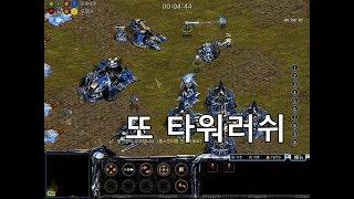 아트록스 03터렛러쉬 스타크래프트 starcraft clone RTS Real Time Strategy