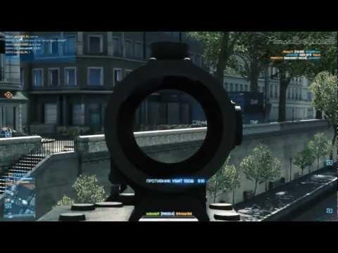 Battlefield 3 - Частушки