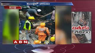Building Collapses in Dongri, Mumbai |  People Trapped