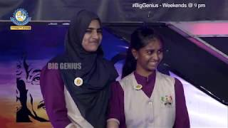 BigGenius - Episode 8 | Agni College of Technology | News 18 TamilNadu