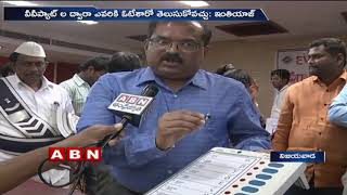Krishna District Collector Imtiyaz face to face over Working of EVM and VVpats Machines