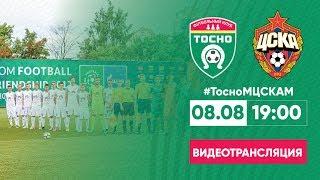 Тосно-мол : ЦСКА-мол