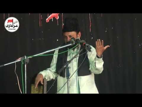 Allama Mufti Abid Hussain | Majlis 2 Rabi Awal 2017 | Jalsa Zakir Syed Imran Haider Kazmi