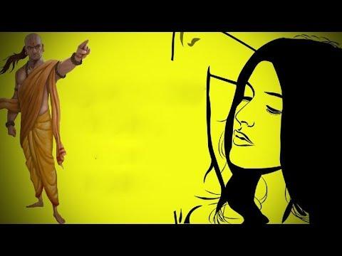 చాణక్య నీతి 5వ అధ్యాయం గురించి ఎందుకు తెలుసుకోవాలంటే?| Interesting Facts In Telugu | Star Telugu YVC