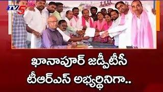 పరిషత్ ఎన్నికల కోలాహలం | Telangana ZPTC MPTC Elections