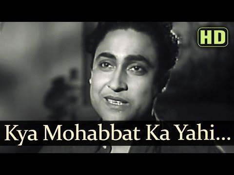 Kya Mohabbat Ka Yeh(HD) - Najma Songs - Ashok Kumar - Veena -...