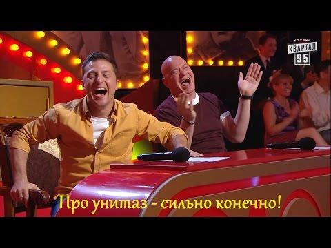 Последняя шутка, что Тане плохо без унитаза - ЖЕСТЬ! | СТЕНДАП от военного порвал зал!