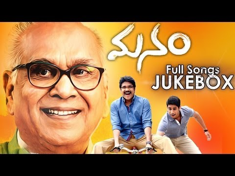 Manam Movie || Full Songs Jukebox || Akkineni Nageswara Rao,nagarjuna,naga Chaitanya,samantha,shreya video