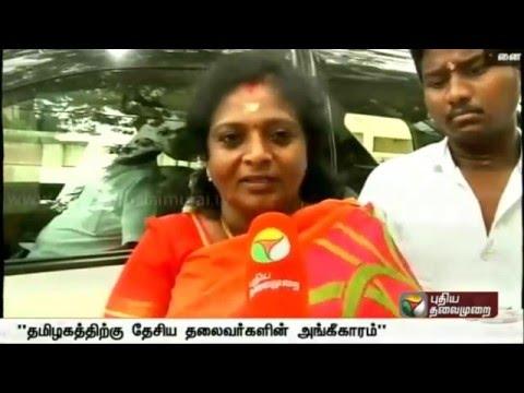 BJP Tamilisai Soundararajan Speaks on  Election Results 2016