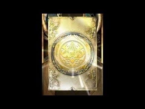 神魔之塔6神抽 白金五連發