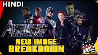 Avengers Endgame: FIRST LOOK at Team Image Breakdown [Explained In Hindi]